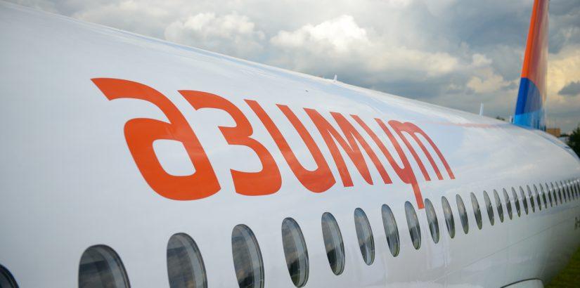 Авиакомпания «Азимут» открыла продажу авиабилетов на зимний сезон