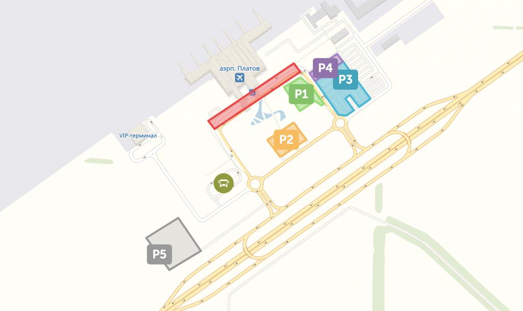 Парковки в аэропорту Платов